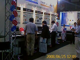 dms2008_1