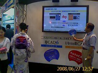 dms2008_3